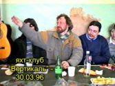 Фотогалерея Владимир Бобриков