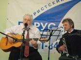 Фотогалерея Борис Алмазов