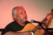 Леонид Газиханов