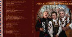 Фотогалерея Братья Грызловы (Владимир и Александр)