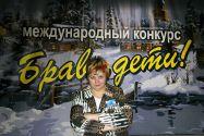 Фотогалерея Юлиана Донская