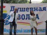Дуэт Виталий Ткачук и Анна Даманская