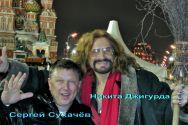 Фотогалерея Сергей Сухачев