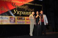 Фотогалерея Сергей Уличный (Брайлян)