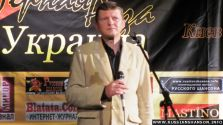 Сергей Уличный (Брайлян)