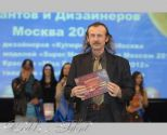 Валерий Паталахов