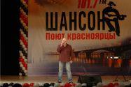 Фотогалерея Сергей Ивлев
