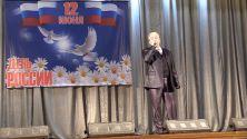 Михаил Иноземцев,  ДК ПРОЛЕТАРСКИЙ 12.06.2019