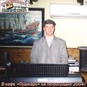 """Выступление в кафе """"Пушкарь"""",  2004 год"""