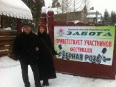 Фотогалерея Дмитрий Столет (Хитрин)