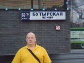 Фотогалерея Виталий Котиц