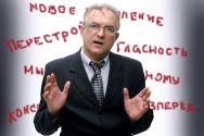 Фотогалерея Олег Сокольвак