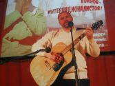 Александр Антыков,  2014 год