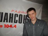 Фотогалерея Артём Фикс