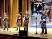 Группа «Солдаты России»