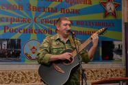Валерий Петряев (Южный)