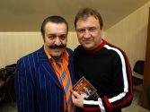 С Вилли Токаревым