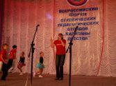 Фотогалерея Леонид Агранович