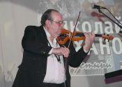 Николай Тюханов. Фото с презентации альбома «Не грустный» 2008