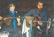 Рая Удовикова и Петро Иванович 1983 год