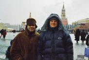 Виктор Березинский. Москва