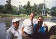 Михаил Шуфутинский с Борисом Бруновым и Александром Новиковым