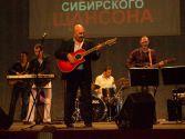 Андрей Демешкин