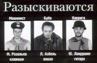 Фотогалерея Леонид Азбель