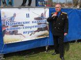 Геннадий Баже (Шевченко)