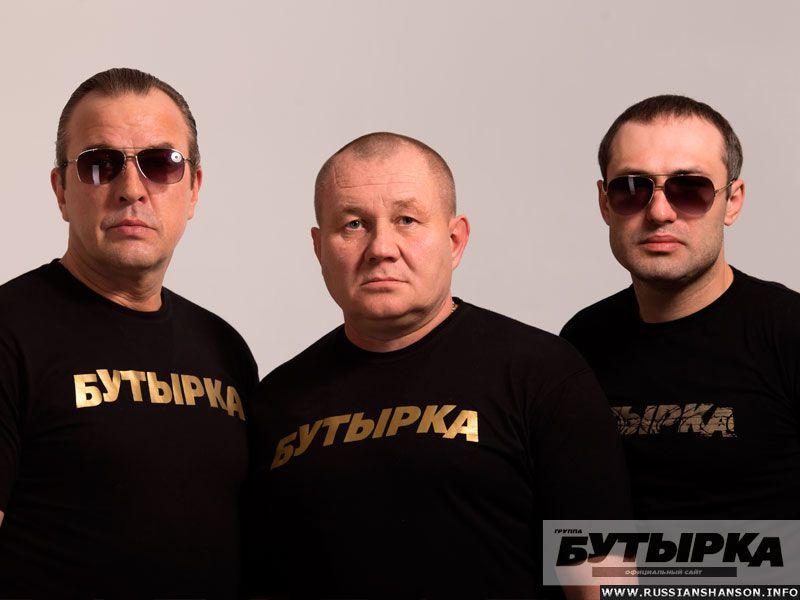 Сборник 2014 бутырка