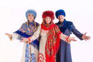 Фотогалерея Группа Иванчай