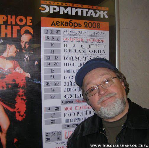 Игорь Саруханов биография певца, фото, личная жизнь