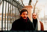 Фотогалерея Вадим и Валерий Мищуки