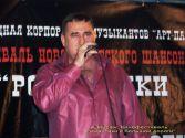 Фотогалерея Александр Мираж (Драгунов)