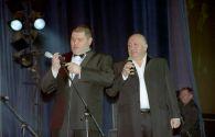 Александр Фрумин и Зиновий Бельский