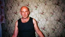 Фотогалерея Игорь Пермский