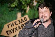 Фотогалерея Владимир Стольный