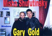 Михаил Шуфутинский и Гари Голд