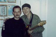 Сергей Пименов и Слава Бобков. Самара. 2007 год.