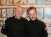 Евгений Ломакин и Сергей Пименов. Самара. 2007 год.