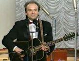В. Белянин (2001г. вечер Л. Лядовой)