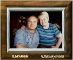 В гостях у А. Пахмутовой (2005)