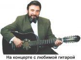 Владимир Бал (Балбачан)