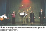 Фотогалерея Владимир Бал (Балбачан)