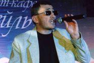 Альберт Грубиян